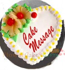 send 1Kg heart shaped pineapple cake delivery