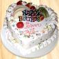 1kg Fruit Heart Cake