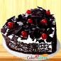 500gms Heart Shape Black Forest Cake