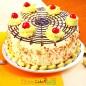 half kg butterscotch cake